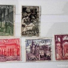 Sellos: ESPAÑA 1964, 5 SELLOS USADOS DIFERENTES. Lote 202975865