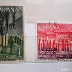 Sellos: ESPAÑA 1964, 2 SELLOS USADOS DIFERENTES. Lote 202976423