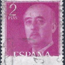 Sellos: EDIFIL 1158 GENERAL FRANCO 1956 (VARIEDAD...GRAN FALLO DE IMPRESIÓN). LUJO.. Lote 203041357