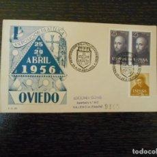 Sellos: ESPAÑA-3 SELLOS-SOBRE DE LA EXPOSICIÓN FILATÉLICA OVIEDO-1956. Lote 203162431