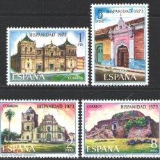 Selos: ESPAÑA, 1973 EDIFIL Nº 2154 / 2157 /**/, HISPANIDAD. Lote 203298808