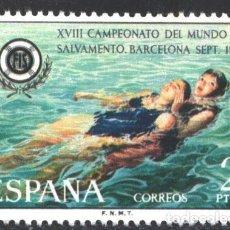 Selos: ESPAÑA, 1974 EDIFIL Nº 2202 /**/, XVIII CAMPEONATOS MUNDIALES DE SALVAMENTO. Lote 203300967