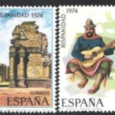 Selos: ESPAÑA, 1974 EDIFIL Nº 2213 / 2216 /**/, HISPANIDAD. Lote 203301217