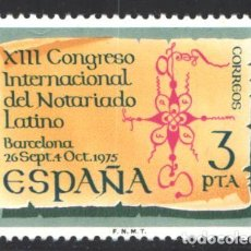 Selos: ESPAÑA, 1975 EDIFIL Nº 2283 /**/, XIII CONGRESO DEL NOTARIADO LATINO. Lote 203303410