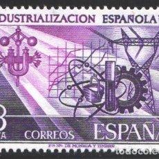 Selos: ESPAÑA, 1975 EDIFIL Nº 2292 /**/, INDUSTRIALIZACIÓN ESPAÑOLA. Lote 203303562