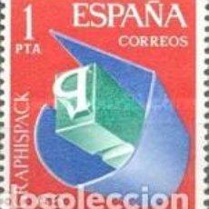 Francobolli: EDIFIL 1709 SELLOS ESPAÑA AÑO 1966 USADO. Lote 202923820