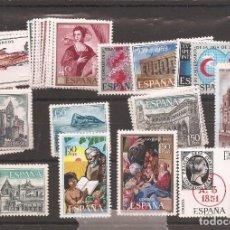 Sellos: SELLOS DE ESPAÑA AÑO 1969 AÑO COMPLETO SELLOS NUEVOS**. Lote 203432580