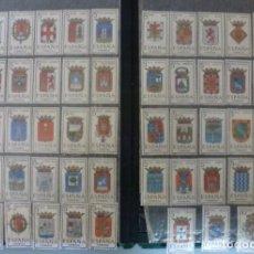 Sellos: SELLOS ESPAÑA - FOTO 503-Nº 1406- COMPLETA 57 VALORES,NUEVO. Lote 203758830