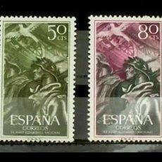 Sellos: SELLOS ESPAÑA 1956- FOTO 612- Nº 1187,COMPLETA, NUEVO. Lote 203902337
