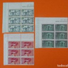 Sellos: EDIFIL 2229/31, MONASTERIO DE LEYRE, SERIE COMPLETA, 1974, 3 BLOQUES DE 6 SELLOS - NUEVOS.. L979. Lote 203984232