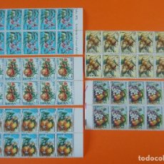 Sellos: EDIFIL 2254/58, FLORA, SERIE COMPLETA, 1975, 5 BLOQUES DE 6 SELLOS - NUEVOS.. L980. Lote 203984395