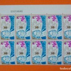 Sellos: EDIFIL 2511, CENTENARIO DE LA SALLE, AÑO 1979, 1 BLOQUE DE 10 SELLOS - NUEVOS... L984. Lote 203988256