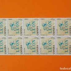 Sellos: EDIFIL 2261, DIA MUNDIAL DEL SELLO, AÑO 1975, 1 BLOQUE DE 10 SELLOS - NUEVOS.. L987. Lote 237841620