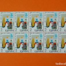Sellos: EDIFIL 2263, XXV ANIV. FERIA DEL CAMPO, AÑO 1975, 1 BLOQUE DE 10 SELLOS - NUEVOS.. L989. Lote 237841500