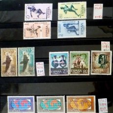 Sellos: SELLOS ESPAÑA 1962- FOTO 589- SERIES COMPLETAS, NUEVAS. Lote 204144625