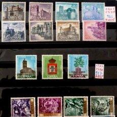 Sellos: SELLOS ESPAÑA 1964- FOTO 592- SERIES COMPLETAS, NUEVO. Lote 204145240