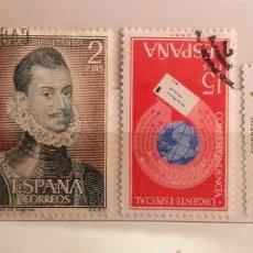 Sellos: ESPAÑA 1971, 4 SELLOS USADOS DIFERENTES. Lote 204183720