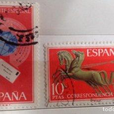 Sellos: ESPAÑA 1971, 11 SELLOS USADOS. Lote 204185482