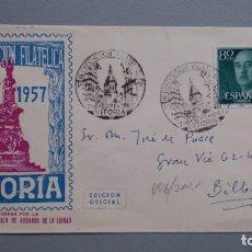 Sellos: ESPAÑA - 1957 - SOBRE PRIMER DIA DE CIRCULACION - EDIFIL 1152 - GENERAL FRANCO.. Lote 204274622