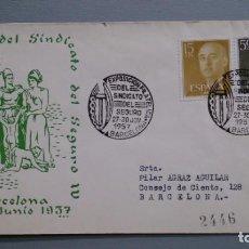 Sellos: ESPAÑA - 1957 - SOBRE PRIMER DIA DE CIRCULACION - EDIFIL 1144 Y 1149 - GENERAL FRANCO.. Lote 204275057