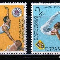 Sellos: ESPAÑA 1971. SERIE IX CAMPEONATO EUROPEO DE GIMNASIA MASCULINA.** MNH(21-174). Lote 204315370