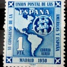 Sellos: SELLOS ESPAÑA 1951- FOTO 601 - Nº 1091, NUEVO. Lote 204330213