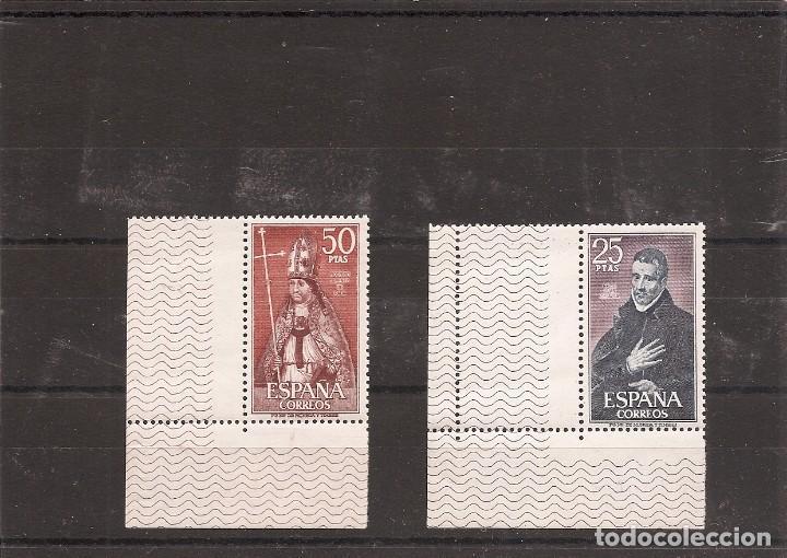 SELLOS DE ESPAÑA AÑO 1970 PERSONAJES ESPAÑOLES SELLOS NUEVOS** BORDE DE HOJA (Sellos - España - II Centenario De 1.950 a 1.975 - Nuevos)