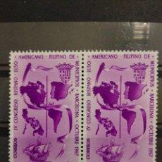 Sellos: AÑO 1967 CONGRESO HISPANO-LUSO-AMERICANO-FILIPINO DE MUNICIPIOS 2 SELLOS NUEVOS EDIFIL 1818. Lote 204609033