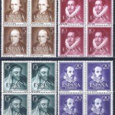 Sellos: EDIFIL 1071-1074 LITERATOS 1950-1953 (SERIE COMPLETA EN BLOQUES DE 4). EXCELENTE CENTRADO. MNH **. Lote 204611673