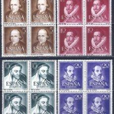 Sellos: EDIFIL 1071-1074 LITERATOS 1950-1953 (SERIE COMPLETA) (VARIEDAD...EL 1073 ES DE CARA BLANCA). MNH **. Lote 204611847