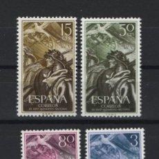 Sellos: TV_001.G20/ ESPAÑA 1956, EDIFIL 1187/90 MNH**, XX ANIV. ALZAMIENTO NACIONAL. Lote 204674860