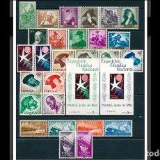 Sellos: ESPAÑA - 1958 - AÑO COMPLETO 1958 - EDIFIL 1209/1237 - MNH** - NUEVOS - VALOR CATALOGO 98€.. Lote 204676657