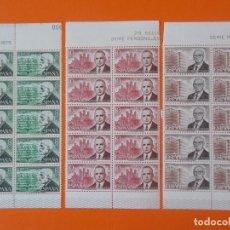 Sellos: ESPAÑA, EDIFIL 2241/43, PERSONAJES, 1975, COMPLETA - 3 BLOQUES DE 10 SELLOS, NUEVOS.. L1045. Lote 204714645