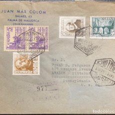 Sellos: CARTA CIRCULADA AÑO 1950. Lote 204749213