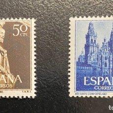 Sellos: ESPAÑA SEGUNDO CENTENARIO. Lote 204760671