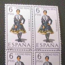 Timbres: ESPAÑA. 1839 TRAJES TÍPICOS: CIUDAD REAL, EN BLOQUE DE CUATRO, EN BLOQUE DE CUATRO. 1968. SELLOS NUE. Lote 204786060