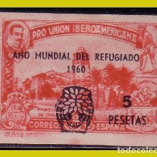 Sellos: 1960 AÑO MUNDIAL DEL REFUGIADO + 5 PTAS SOBRE EDIFIL Nº 573S (PAB. CHILE) *. Lote 204812783