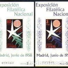 Sellos: ESPAÑA 1957 + 1958 COMPLETOS NUEVOS. Lote 205005982