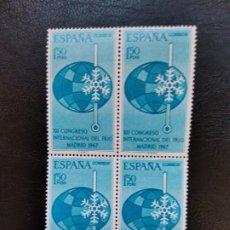 Sellos: AÑO 1967 EDIFIL 1817** SIN CHARNELA BLOQUE CUATRO CONGRESO INTERNACIONAL DEL FRIO CON FILOESTUCHE. Lote 205085638