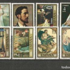 Sellos: ESPAÑA EDIFIL NUM. 2203/2210 ** SERIE COMPLETA SIN FIJASELLOS. Lote 255377470