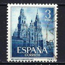 Timbres: 1954 ESPAÑA AÑO SANTO COMPOSTELANO CATEDRAL EDIFIL 1131 USADO. Lote 205369698