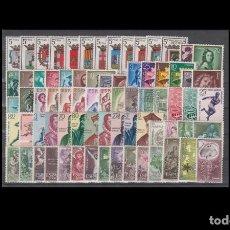 Sellos: ESPAÑA - 1962 - AÑO COMPLETO 1962 - EDIFIL 1406/1480 - MNH** - NUEVOS - VALOR CATALOGO 112€.. Lote 205384206