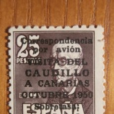 Sellos: CORREOS - AÑO 1951 EDIFIL Nº 1090 - 25 PTA CASTAÑO, VISITA CAUDILLO CANARIAS, NUEVO CON GOMA - AEREO. Lote 205392852