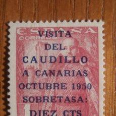 Sellos: CORREOS - AÑO 1950 EDIFIL Nº 1083 - 1 PTA 10 CTS, VISITA CAUDILLO CANARIAS, NUEVO CON GOMA - AEREO. Lote 205393338