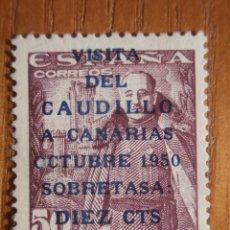 Sellos: CORREOS - AÑO 1950 EDIFIL Nº 1083A - 50 - 10 CTS, VISITA CAUDILLO CANARIAS, NUEVO CON GOMA - AEREO. Lote 205393791