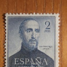 Sellos: CORREOS - AÑO 1952 EDIFIL Nº 1118 - 2 PTA, - SAN FRANCISCO JAVIER, NUEVO CON GOMA - AEREO. Lote 205394221