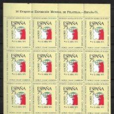 Selos: HOJA DE 16 ETIQUETAS DE LA EXPOSICIÓN MUNDIAL DE FIILATELIA , 1975. Lote 205551662