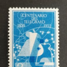 Francobolli: N°1182 MH, TELÉGRAFOS (FOTOGRAFÍA REAL). Lote 205649835