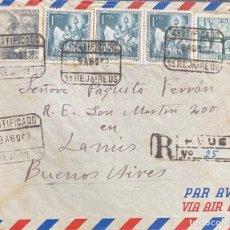 Sellos: ESPAÑA: CARTA CIRCULADA AÑO 1952. Lote 205652972