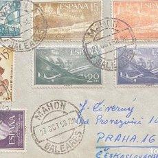 Sellos: ESPAÑA: CARTA CIRCULADA AÑO 1960. Lote 205654392